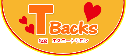 姫路風俗|ピンサロ T-backs